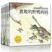 正版全套10册儿童书彩绘西顿动物记科普绘本6-7-8-9-10岁儿童漫画书一二年级学生经典动物科普书籍西顿动物记小百科