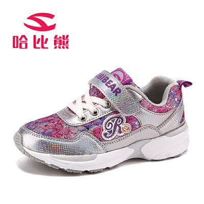 哈比熊童鞋女童鞋2017春秋新款时尚亮面舒适复合底中小童童鞋