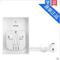 苹果 原装 iPhone6 plus线控耳机iphone6原装耳机Apple 苹果耳机83 国行 港版原装IPad4/