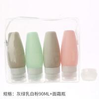 3件套日式小清新沐浴露瓶子按压瓶分装瓶乳液旅行便携洗发水小样空瓶子套装