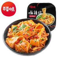 【百草味-红油面皮115g】方便速食面四川特产小吃凉皮拌面