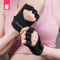 开片式分指护掌 薄款透气护腕单杠防滑运动护手掌 男女器械训练健身手套护具