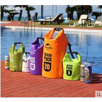 漂流袋 收纳袋 防水袋 防水包 沙滩游泳包 密封潜水收纳袋手机户外防水袋浮漂