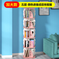 旋转书架创意360度书柜简易转角多层大容量学生落地置物收纳