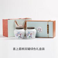 茶叶罐陶瓷礼盒茶叶包装礼盒空新款通用半斤绿茶红茶叶罐陶瓷中号密封罐双罐定制