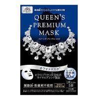日本quality first皇后的秘密钻石女王面膜 补水保湿 胎盘素提亮 5片