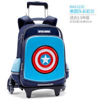 ?幼儿园小学生韩版小孩儿童包包书包男童女双肩包双肩包潮范背包小包包立体书包男女宝宝儿童?