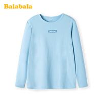 巴拉巴拉儿童内衣春季新款长袖保暖男女童睡衣棉中大童上衣透气潮