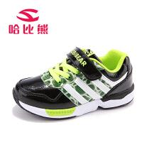 哈比熊儿童运动鞋秋冬季新款户外休闲男童运动鞋