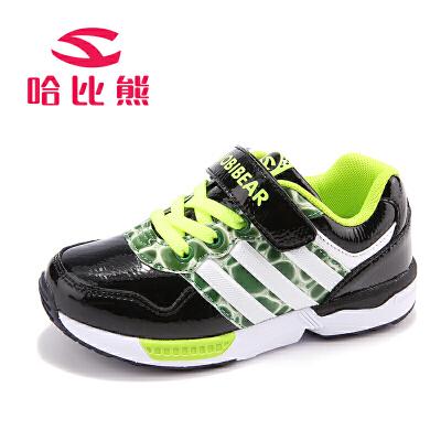 【每满100减50】哈比熊儿童运动鞋秋冬季新款户外休闲男童运动鞋