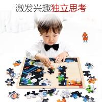 儿童木质拼图玩具宝宝木制益智早教女男孩2-3-4-5-6周岁