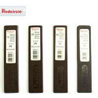 京潮港国产红环Redcircle 2.0mm活动铅芯 自动笔芯 2.0mm铅芯 实惠好用
