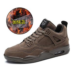 新款男鞋棉鞋秋冬季高帮休闲板鞋加绒保暖雪地靴防滑耐磨运动鞋子