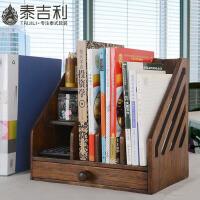复古实木桌面书架办公室文件架收纳盒创意木质文具用品桌面置物架 复古色(现货)