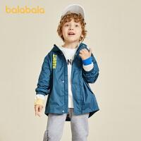 【3件4.5折:99】巴拉巴拉童装儿童冲锋衣外套男童宝宝可收纳小童休闲