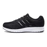 Adidas阿迪达斯 男子运动休闲耐磨跑步鞋 CP8759