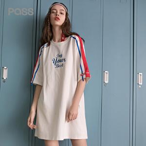 PASS女装2018新款潮夏装拼色条纹短袖连衣裙女宽松中长款t恤上衣