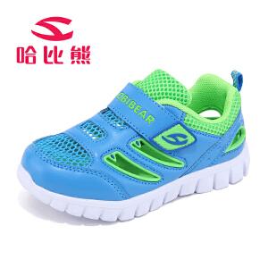 【618大促-每满100减50】哈比熊童鞋夏季新款网面男童鞋 儿童运动鞋 防滑跑步鞋 透气耐磨 单网