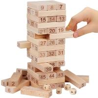 叠叠乐抽积木 层层叠 叠叠抽抽乐高桌游大号儿童益智玩具游戏