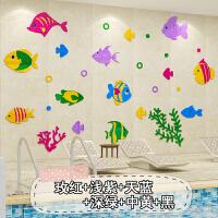 彩色小鱼亚克力3d立体墙贴房卧室卡通贴画浴室卫生间墙壁装饰 1053彩色鱼-图片色 超