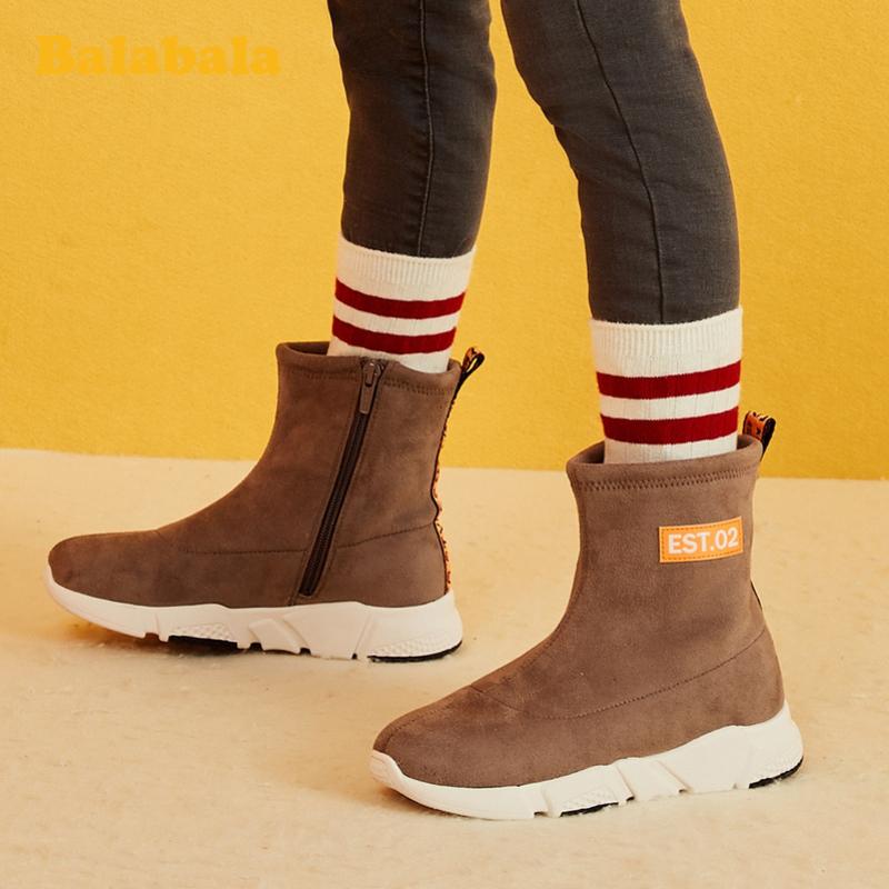 巴拉巴拉女童短靴儿童马丁靴男童2019冬季新款靴保暖中大童二棉潮
