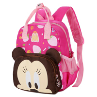幼儿园卡通小书包儿童男宝宝1-3岁女孩可爱韩版小孩双肩背包超轻 粉色 降落伞款