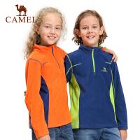 骆驼秋冬新款儿童户外防风立领半开胸舒适保暖抓绒衣