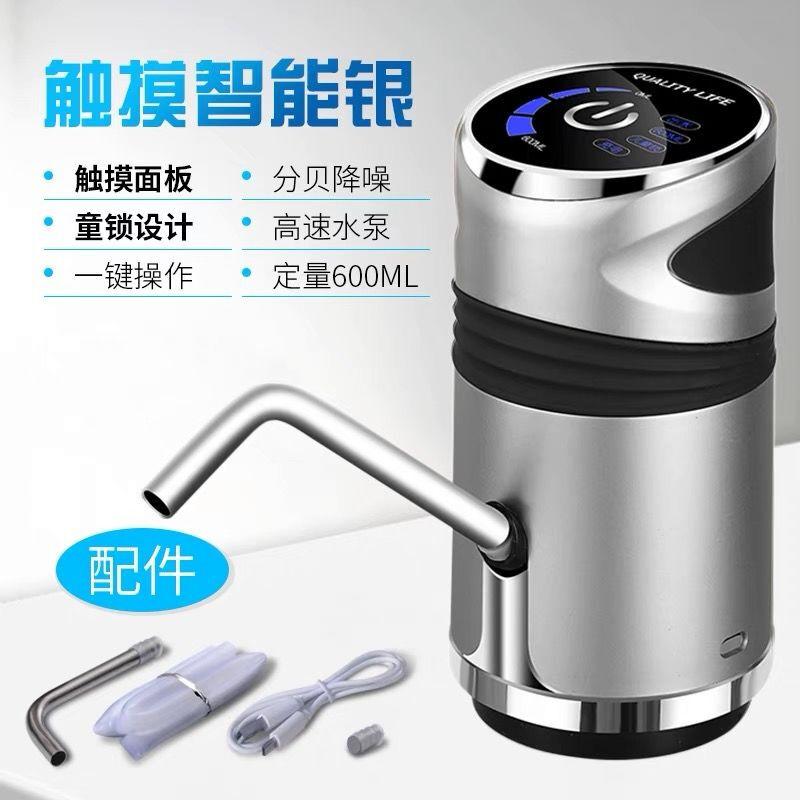 大桶桶装水抽水器小型饮水机水泵家用电动矿泉水自动压水出水器吸