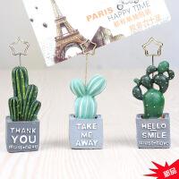 创意桌面留言明信片小便签夹座名片夹仙人掌植物树脂植物照片夹 A款hello smile