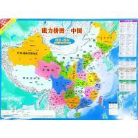 2021全新升级版 磁力拼图中国地图 中小学学地理好帮手 政区+地形 学政区+认地形+环保+有趣+动手