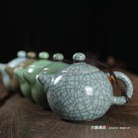龙泉青瓷茶壶手工修坯龙旦壶陶瓷大号紫砂过滤泡单壶功夫茶具