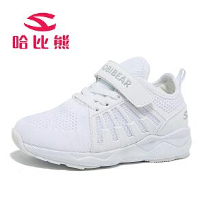 【2件3折到手80.4元】哈比熊童鞋男童运动鞋春秋新款女童鞋韩版儿童休闲鞋跑步鞋