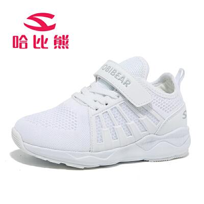哈比熊童鞋男童运动鞋春秋新款女童鞋韩版儿童休闲鞋跑步鞋