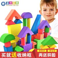 eva泡沫积木大号1-2-3-6周岁男孩软体海绵幼儿园益智儿童玩具