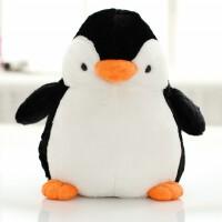 北极企鹅毛绒玩具玩偶娃娃抱枕海洋馆 儿童生物礼物女孩
