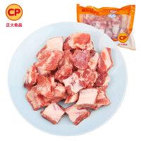 正大猪肉 精品肋排块500g