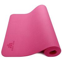 [当当自营]皮尔瑜伽TPE6mm防滑单色瑜伽垫 附带背包