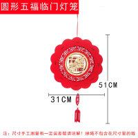春节过年喜庆宫灯挂件绒布灯笼用品创意商场客厅布置装饰新年