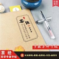 初中生书包女生韩版原宿高中学生双肩包背包大容量五六年级小学生