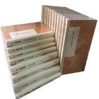 全新正版!!跟大师学学国学 全40册 精装两箱  跟大师学国学全集全套