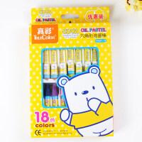 真彩酷丫18色油画棒 真彩油画棒 六角形油画棒 软蜡笔 2966A-18