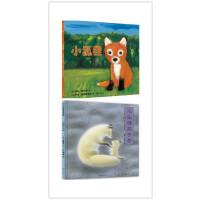 小狐狸 麦克米伦世纪 小狐狸买手套全2册