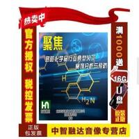 正版包票2018年安全月 聚焦危险化学品行业典型火灾案例分析与预防2DVD视频光盘碟片