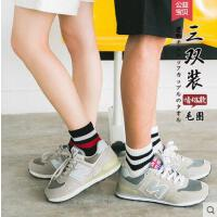 男女毛巾袜纯棉篮球袜低帮运动袜加厚短袜吸汗毛圈袜情侣网红时尚潮流户外新品