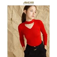 【3折到手价:51元】爱客红色针织衫女2018秋季新款修身显瘦紧身弹力长袖套头打底衫