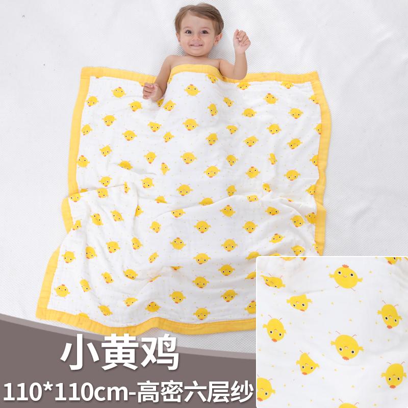 纯棉纱布婴儿浴巾超柔吸水初生新生儿宝宝盖毯夏季儿童毛巾被四季