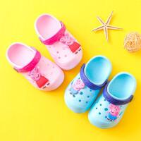 小猪佩奇儿童拖鞋包头夏季男女童可爱卡通软底防滑儿童沙滩洞洞鞋