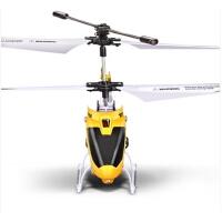 遥控飞机玩具直升机耐摔无人机可充电儿童航模玩具
