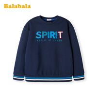 巴拉巴拉童装儿童加绒卫衣男童上衣中大童时尚运动韩版套头圆领潮
