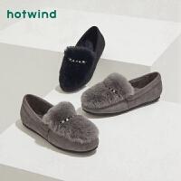热风潮流时尚毛毛女士休闲鞋加绒平底单鞋H02W8711